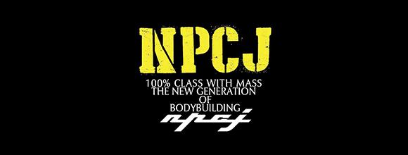 NPCJのロゴ