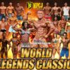 NPCJ WORLD LEGENDS CLASSIC